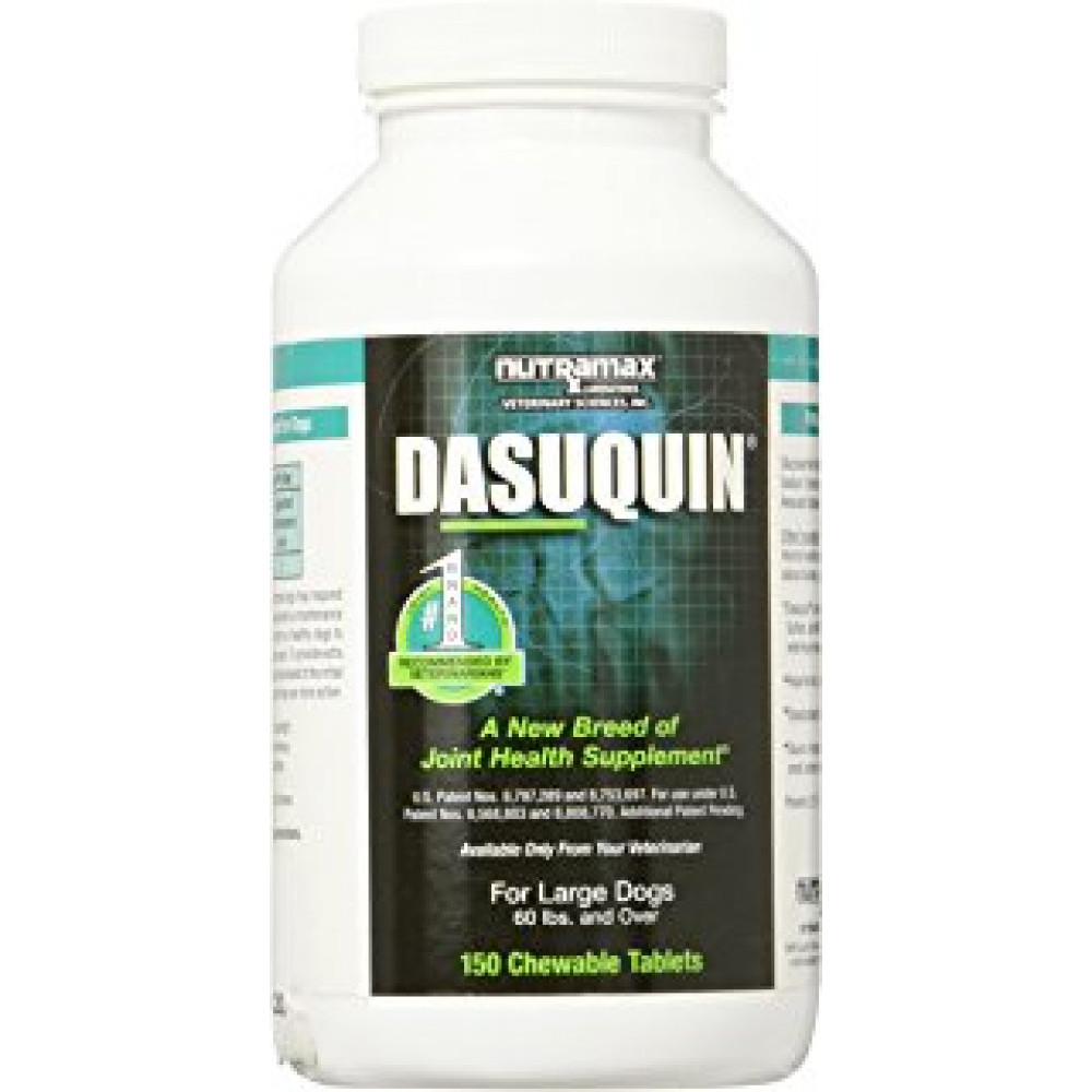 Dasuquin (Canine - Large) photo