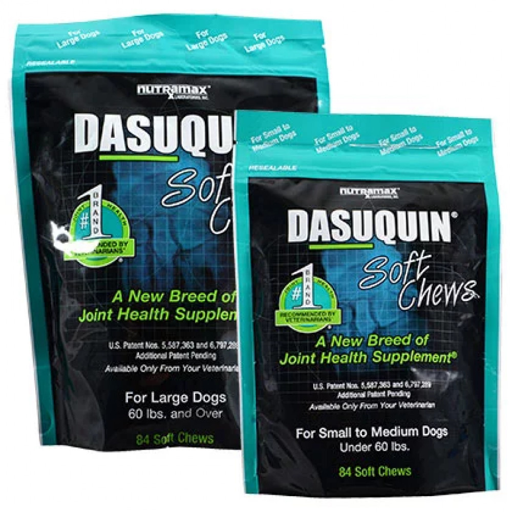 Dasuquin Soft (Canine - Large) photo
